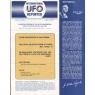 International UFO Reporter (IUR) (1976-1979) - V 2 n 1 - January 1977