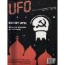 UFO Magazine (Vicky Cooper) 1986-1991 - V 5 n 1 - 1990 Jan/Feb