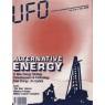 UFO Magazine (Vicky Cooper) 1986-1991 - V 6 n 3 - 1991 May/June