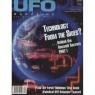 UFO Magazine (Vicky Cooper) 1995-1997 - V 12 n 5 - 1997 Sept/Oct
