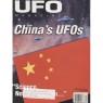 UFO Magazine (Vicky Cooper) 2000-2001 - V 15 n 4 - 2000 April