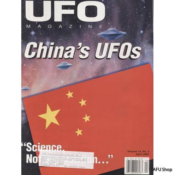 UFOMagv15n4