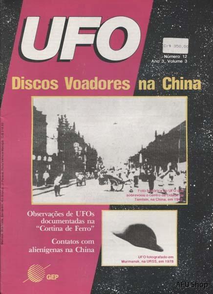 CPDV.no12-90