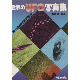 Takanashi, Jun-Ichi: Japanese: