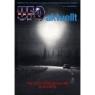 UFO Aktuellt 1985-1989 - No 1, 1985