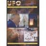 UFO (UFO-Norway) 1998-2008 - Vol 25 no 3