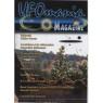 UFOmania 1996, 2003-2010 - No 40, 2004