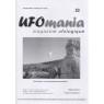 UFOmania 1996, 2003-2010 - No 53, 2007