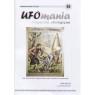UFOmania 1996, 2003-2010 - No 65, 2010
