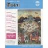 Il Giornale dei Misteri (1990-1998) - N. 219 - Gen 1990