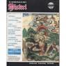 Il Giornale dei Misteri (1990-1998) - N. 261 - Lug 1993