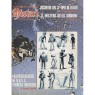 Il Giornale dei Misteri (1977-1979) - N. 90 - Sett 1978
