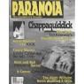 Paranoia (1994-1995, 2005-2008) - Vol 2 no 4 issue 7