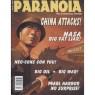 Paranoia (1994-1995, 2005-2008) - Vol 12 no 3 issue 40
