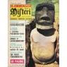 Il Giornale dei Misteri (1970-1976) - N. 5 - Agosto 1971