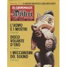 Il Giornale dei Misteri (1970-1976) - N. 39 - Giu 1974