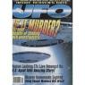 UFO Universe (1992-1998) - Fall 1997