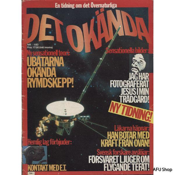 detokanda-1983no1.torn