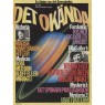 Det Okända (1983-1985) - 1984 No 03