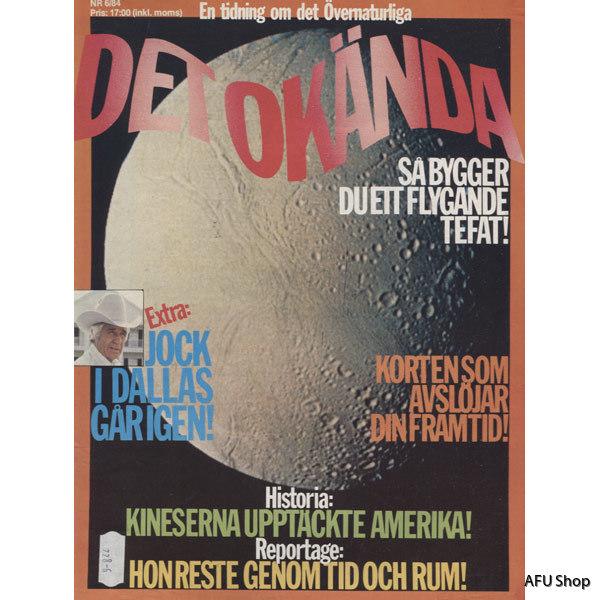 detokanda-1984nr06