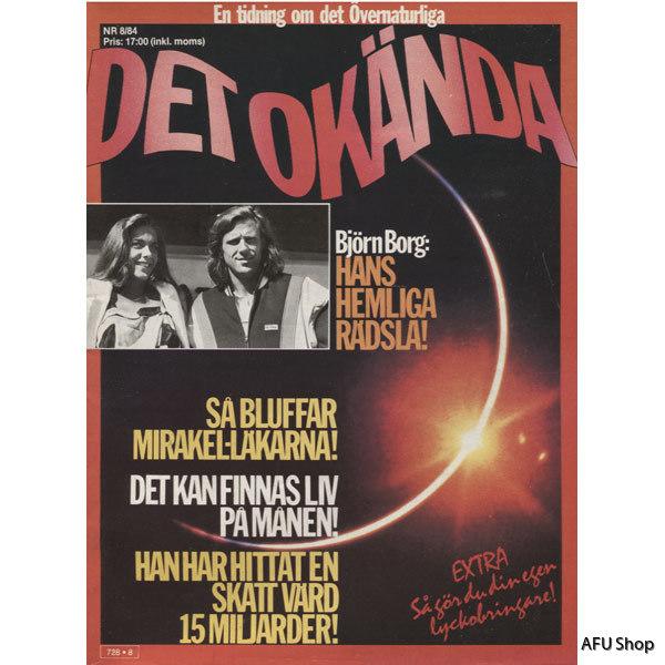 detokanda-1984nr08