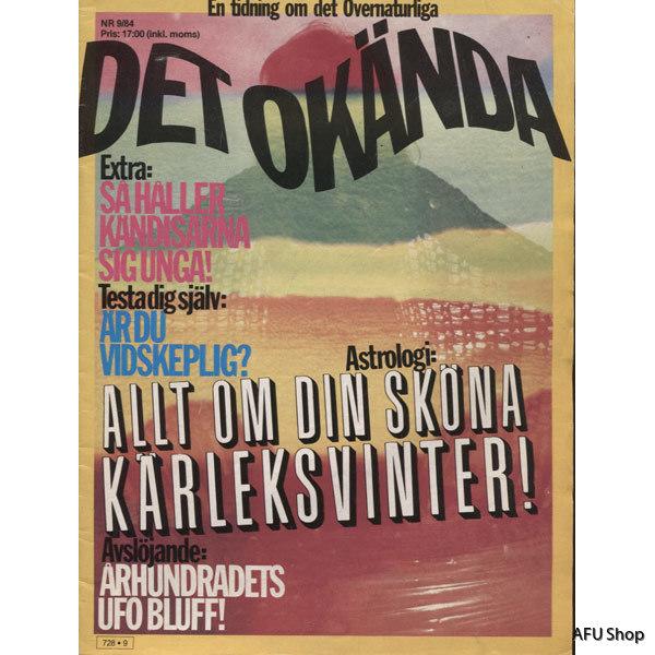 detokanda-1984nr09