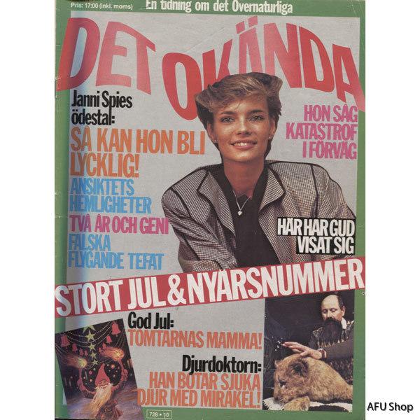 detokanda-1984nr10