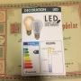 Glödlampa normalform LED 2,5W - E27