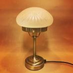 Strindbergslampa mini med frostad slipad skärm