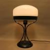 Strindbergslampa 235mm opalvit
