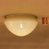 Ampelskärm vaniljton 235 mm - Ampelskärm gulvit 235 mm i diameter