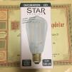 Glödlampa lykta LED Filament 2,3W - E27