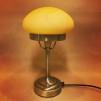 Strindbergslampa mini med gulmarmorerad skärm