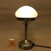 Strindbergslampa mini med vitmarmorerad skärm