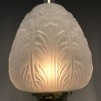 85 mm - Kupa 14''' tulpan akantusblad (Kupa till fotogenlampa)
