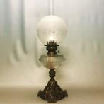Fotogenlampa mässing med skärm (äldre)