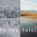 are ju Safe