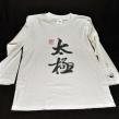 T-shirt långärmad - Storlek L