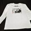 T-shirt långärmad - Storlek M