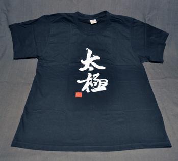 T-shirt kinesiskt tryck - Storlek M