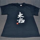 T-shirt kinesiskt tryck