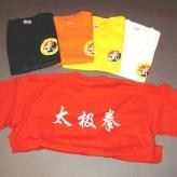 T-shirt wushu