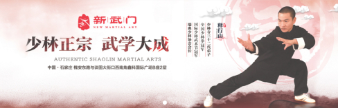 Xing Yongtao med sin kung fu skola i Kina