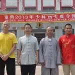 Peder. Shi De Jun, Shi De Yang och Xing i Kina 2013