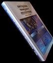 Höstens tradingbok utgiven! (klicka på bilden för att förstora)