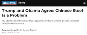 Obama och Trump överens om en sak i alla fall (källa: USA news från mars 2016)