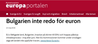 EU:s fattigaste land Bulgarien vill gå med i Euron (källa: Europaportalen)