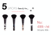 5) JBL  Big Powder Brush