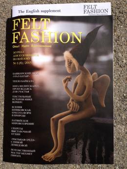 Omslaget på Felt Fashion nr 1/2015.