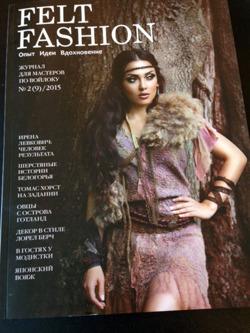 Omslaget på senaste numret av Felt Fashion.